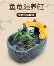 半水龜專用龜缸烏龜別墅房子豪華免換水創意小型龜池雙層龜箱家用
