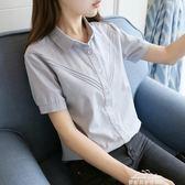 白色襯衫女短袖正裝寸衫寬鬆襯衣工作服職業季工裝『夢娜麗莎精品館』