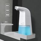 科耐普智慧感應泡沫洗手機洗手液家用皂液器兒童抑菌全自動洗手液 【防疫必備】