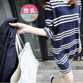 漂亮小媽咪 韓系 哺乳衣 【BFC603YS】 純棉 條紋 寬鬆 七分袖 棉T恤 長版衣 哺乳洋裝 哺乳裝