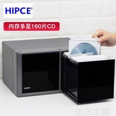 CD收納盒 CD收納盒輕觸式創意大容量160透明碟片光盤架CD盒CD收納箱 生活主義