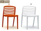 【UHO】美美PP橫條造型椅/橘.白/免運送費 HO18-769-3