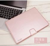 三星 Galaxy Tab S5e 10.5吋 T720 T725 保護套 韓曼 磁扣款 平板皮套 可支架 插卡