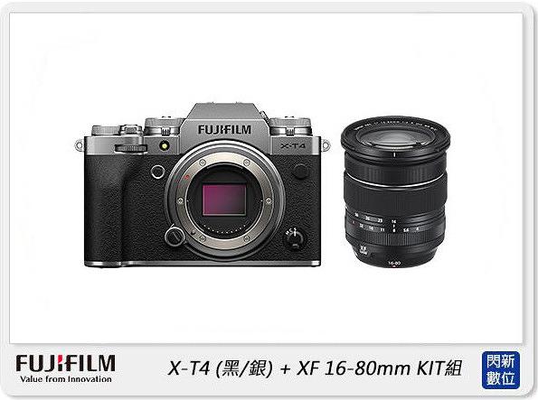 Fujifilm 富士 X-T4 + XF 16-80mm F4 (XT4,16-80,恆昶公司貨)