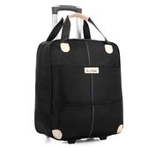 20寸行李包手提旅行包拉桿包女輕便拉包可愛韓版牛津拉桿包旅行袋  汪喵百貨