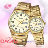 CASIO 卡西歐 手錶專賣店 MTP-V006G-9B+LTP-V006G-9B  對錶 指針錶 不鏽鋼錶帶 防水
