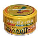 日本Prostaff 黃金級魔術棕櫚蠟...