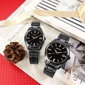 SEIKO 精工 / 6N52-00A0SD.6N42-00L0SD / 簡約時尚 藍寶石水晶玻璃 日期 不鏽鋼手錶 情人對錶 鍍黑 40mm+36mm