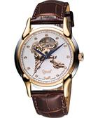 Ogival 愛其華 龍馬精神真鑽機械腕錶-銀x玫瑰金框 1950.82AGSR皮