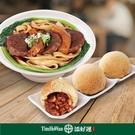 【添好運TimHoWan】酥皮焗叉燒包(...