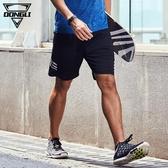運動短褲 運動短褲男士跑步五分褲5分夏季籃球足球寬松訓練休閑健身褲子