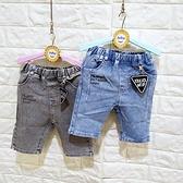 棒棒糖童裝(A87271)夏男童鬆緊腰三角掛飾個性牛仔中褲 5-17