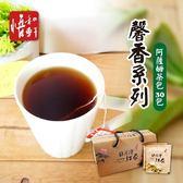 悟和軒.馨香系列-阿薩姆茶包(30包/盒)﹍愛食網