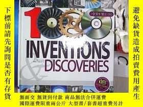 二手書博民逛書店INVENTIONS罕見DISCOVERIES 發明發現(1052)韓文Y203004