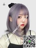 紫灰色假毛女中短髮日系bobo頭日常洋氣lolita假髮套【樂淘淘】