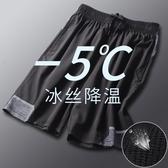男夏季薄款速干冰絲女沙灘跑步休閒寬鬆籃球足球五分褲潮 【快速出貨】