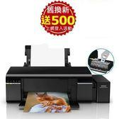 EPSON L805六色Wi-Fi CD印單功連續供墨印表機【加購墨水登錄送禮券】