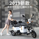 三輪車 電動三輪車三輪電瓶車家用小型新款...