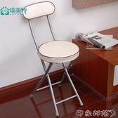 日式靠背凳子折疊椅子小圓椅便攜休閒電腦椅辦公餐椅 igo全館免運