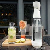 氣泡水機 4度蘇打水機氣泡水機便攜式家用自制蘇打氣泡水碳酸水商用氣泡機 第六空間 igo