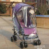 嬰兒手推車配件雨罩加厚嬰兒車防風雨罩兒童傘車雨衣罩通用擋風罩 韓語空間