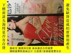 二手書博民逛書店罕見時尚芭莎2012年2月+3月共兩冊Y167905 出版201