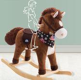毛絨木馬實木帶音樂寶寶搖椅玩具車搖搖馬兒童搖馬1-4歲寶寶禮物igo   蜜拉貝爾