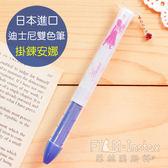 【菲林因斯特】日本進口 雙色筆 掛鍊設計 冰雪奇緣 安娜 黑紅兩色原子筆/ 迪士尼