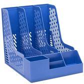 (超夯大放價)得力78980文件框帶筆筒收納桌面整理框資料筐辦公三格文檔分類架xw