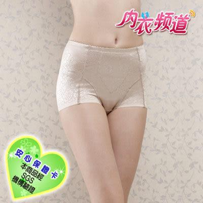 內衣頻道♥6642 台灣製 超薄緹花布料 輕機能 無痕鎖邊 中腰束褲-M/L/XL/Q  黑色.膚色