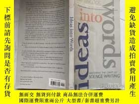 二手書博民逛書店Ideas罕見Into Words: Mastering the