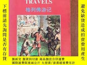 二手書博民逛書店Gulliver s罕見Travels 格列佛遊記(學生英語文庫)Y11991 J·斯威夫特著 牛津大學出
