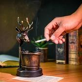 煙灰缸復古家用防飛灰擺件多功能煙缸【極簡生活】