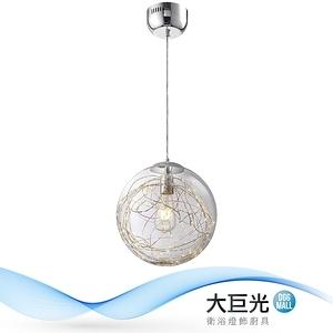 【大巨光】時尚風-附LED E27X1 吊燈-小(ME-2474)