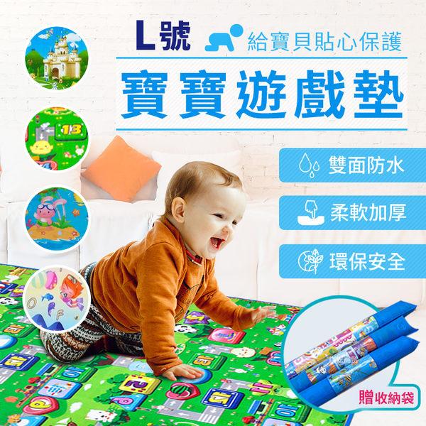 (L號)寶寶遊戲墊【HNT881】防水加厚雙面爬行墊小孩嬰兒幼兒學習泡沫地墊防水墊子地毯baby#捕夢網