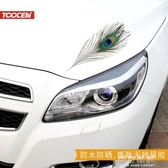 汽車改裝防水創意車貼劃痕個性遮擋車身貼紙羽毛裝飾貼畫3d立體貼 交換禮物