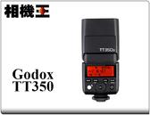 ★相機王★神牛 Godox TT350O 閃光燈〔M4/3版〕TT350 公司貨