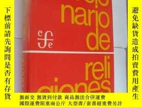 二手書博民逛書店西班牙文原版罕見DICCIONARIO DE RELI GION