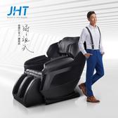(福利品)JHT 摩幻深捏3D手感按摩椅K-318