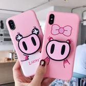 【SZ14】粉色可愛卡通豬加支架iphone xs max 手機殼 iphone 7 plus手機殼 luckpig iphone8 iphone xs手機殼