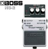 【非凡樂器】BOSS NS-2 Noise Suppressor 雜音抑制器/電源供應器(使用AC電源)