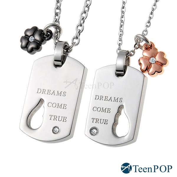 情侶項鍊 對鍊 ATeenPOP 珠寶白鋼項鍊 幸福飛翔 幸運草翅膀 送刻字 *單個價格