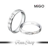 【米格 MiGO‧記憶白鋼戒指】【單個】鋼式飾品/情人/情侶對戒  SRD689-SRD690