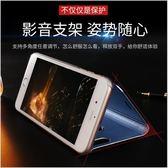三星 S8 plus 手機殼 皮套 曲面 電鍍 保護套 翻蓋鏡面