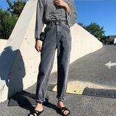 秋季女裝時尚新款煙灰色牛仔褲高腰復古寬松哈倫褲百搭休閑小腳褲