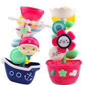 寶寶洗澡玩具兒童浴室戲水花朵轉轉樂嬰兒噴水壺浴盆水車男孩女孩 快速出貨