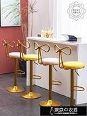 吧檯椅 北歐吧檯椅旋轉升降靠背椅子現代簡約酒吧椅網紅款輕奢家用高腳凳