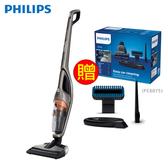 【Philips 飛利浦】2合1直立式吸塵器-貝殼灰 (FC6168/32) 加贈車用清潔組 (FC6075)
