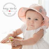 帽子 嬰兒 圓點 韓 盆帽 女童 兒童 太陽帽 防飛帶 遮陽 BW