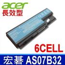 宏碁 ACER AS07B32 原廠規格 電池 Aspire 8920 7720Z 7720 7520Z 7520 7320 6920 5920 5910 5720Z 5720 5710 5520 5320 5310 5220